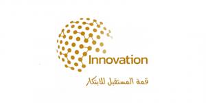 logo-conference-futureinnovation_dubai2021